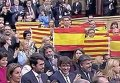Парламент Каталонии принял резолюцию об обретении независимости