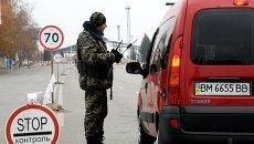 На КПП Гоптовка на границе с Россией