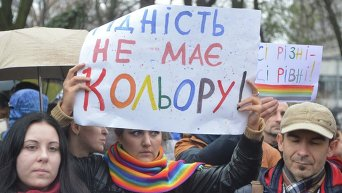 Митинг ЛГБТ-активистов. Архивное фото