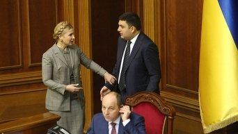 Заседание Верховной Рады 10 ноября 2015 года