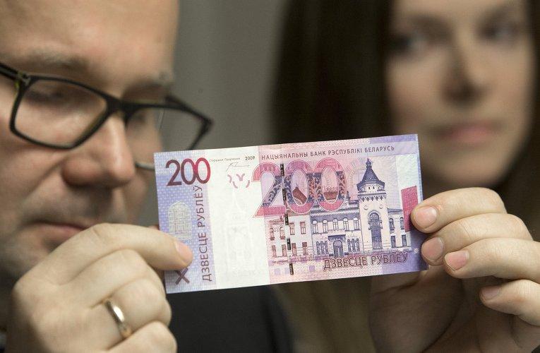 новые деньги в беларуси фото можно узнать полке