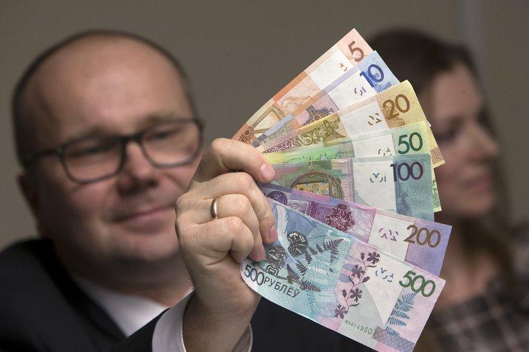 Купить белорусские рубли в москве банки иностранные золотые инвестиционные монеты