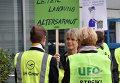 Масштабная забастовка бортпроводников Lufthansa