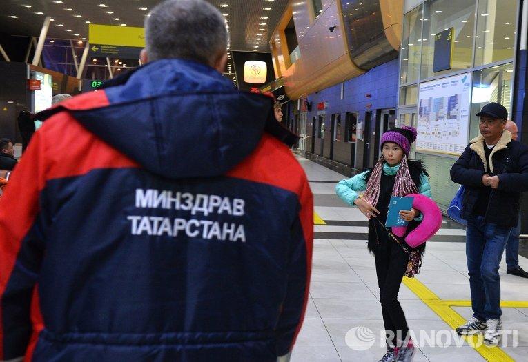 Туристы из Египта вернулись в Россию