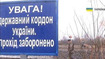 Демаркация границы с Беларусью. Видео