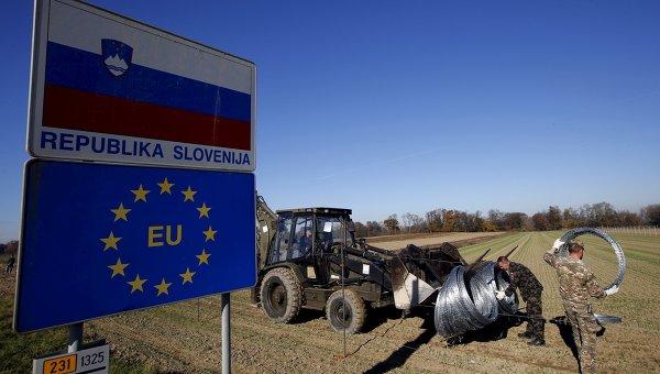 Словения строит железный занавес для мигрантов