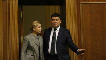 Юлия Тимошенко и Владимир Гройсман во время заседания Верховной Рады