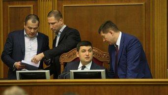 Владимир Гройсман во время заседания Верховной Рады