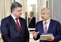 Президент Петр Порошенко наградил Джорджа Сороса орденом Свободы