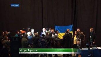 Драка во время общественных слушаний в Харькове. Видео