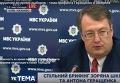 Геращенко и Шкиряк рассказали о подкупе избирателей