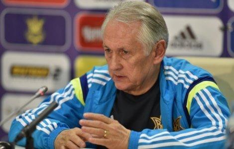 Тренировка сборной Украины перед матчем со Словенией