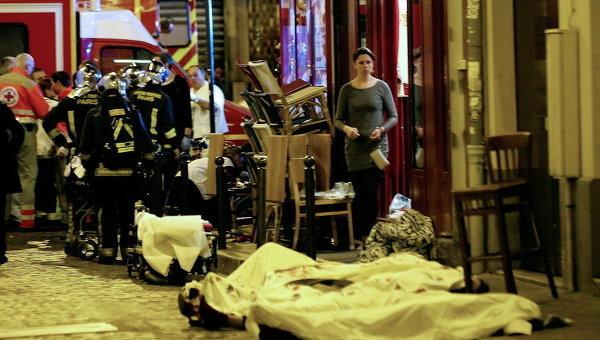 Теракт в Париже. Архивное фото