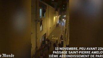 Захват заложников в концертном зале Батаклан. Видео