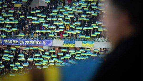 Болельщики сборной Украины. Архивное фото