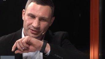 Разговор Кличко и Саакашвили по часам. Видео