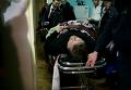 Освобождение Мосийчука из-под стражи и госпитализация. Видео