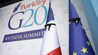 Саммит G20. Архивное фото