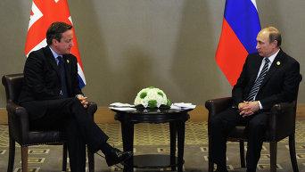 Саммит G20 в Анталье: Путин и Обама - в центре внимания