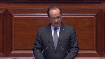 Франсуа Олланд о войне с ИГИЛ. Видео