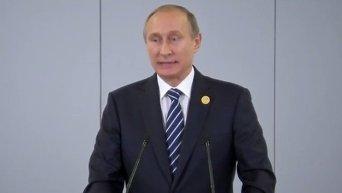Путин: Мы готовы оказать поддержку сирийской оппозиции в борьбе против ИГ. Видео