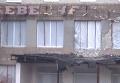 Краеведческий музей в Донецке после обстрелов. Видео