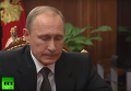 Путин о теракте на борту А321: Россия найдет террористов в любой точке планеты и покарает
