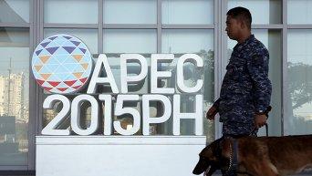 Саммит лидеров экономик Азиатско-Тихоокеанского экономического сотрудничества (АТЭС) стартовал в Маниле. На форуме собрались десятки глав государств, сотни высокопоставленных чиновников и влиятельных бизнесменов.