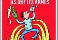 Карикатура на обложке журнала Charlie Hebdo