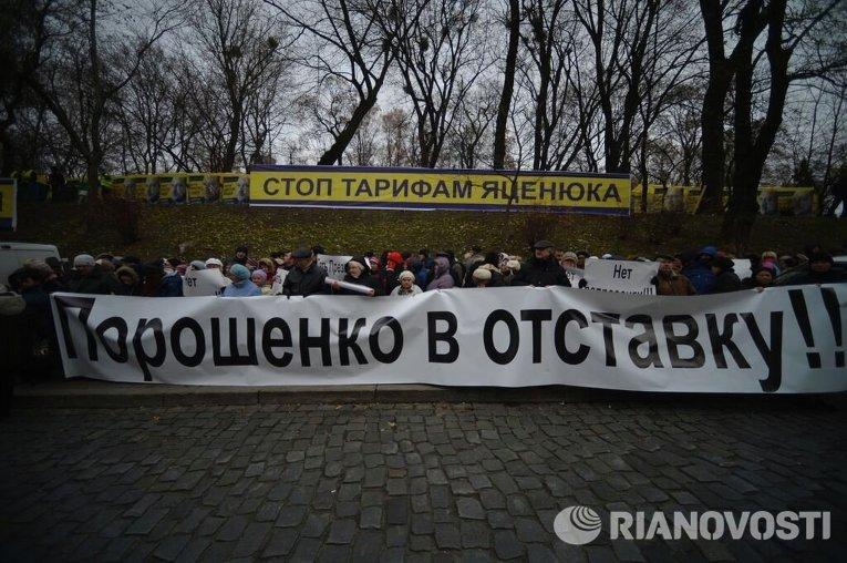 Митинг в Киеве против правительства