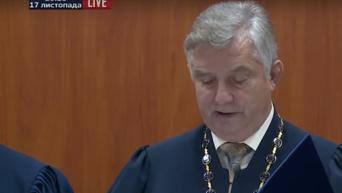 Арест и снятие неприкосновенности с Мосийчука - незаконны. Решение ВАСУ