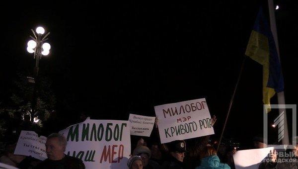 Несколько сотен человек проводят митинг у здания горсовета в Кривом Роге