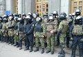 Ситуация под горсоветом Харькова