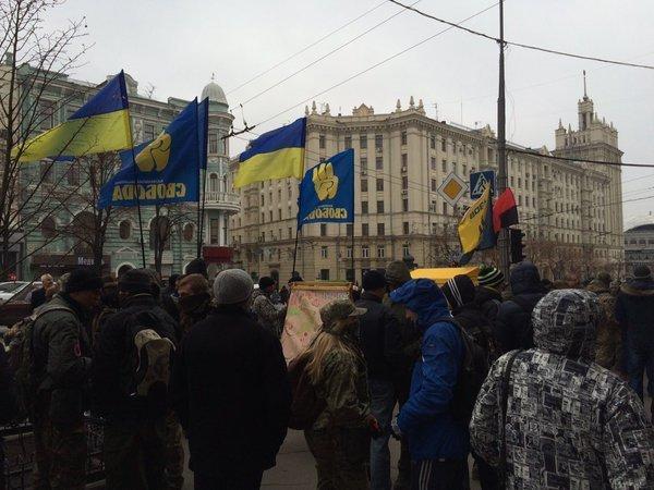 Акция протеста под горсоветом Харькова