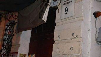 Дом №9 по улице Чапаева в Киеве, где Борис Пастернак не раз останавливался у своего друга, профессора Киевского университета Евгения Перлина