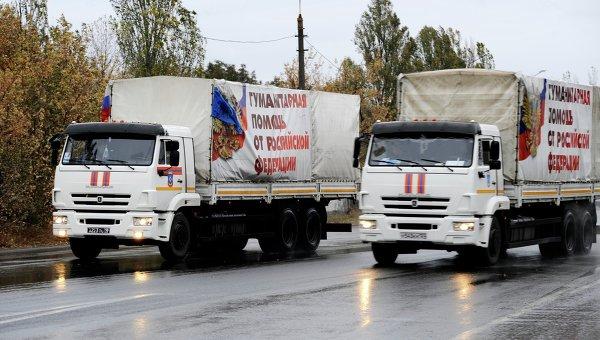 Колонны МЧС РФ с гуманитарной помощью