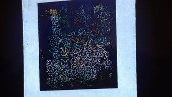 Изображение на экране картины Черный супрематический квадрат художника Казимира Малевича