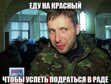 Парасюк выиграл суд у Писного - Цензор.НЕТ 6264