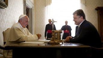 Встреча Петра Порошенко и Папы Римского Франциска в Ватикане