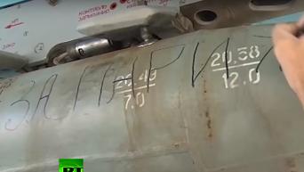 ВКС РФ сбросили бомбы За наших и За Париж на объекты ИГ
