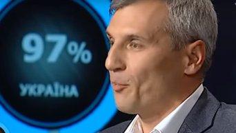 Кошулинский: люди не доверяют действующей власти. Видео