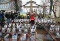 Мемориал погибшим на Майдане установили в центре Киева