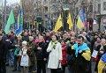 В Украине отмечают годовщину Евромайдана