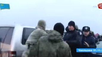Конфликт силовиков и активистов в Чаплинке. Видео