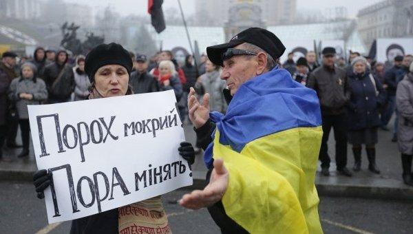Вече на Майдане в Киеве