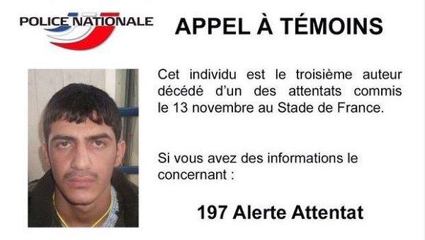 Подозреваемый в парижских терактах