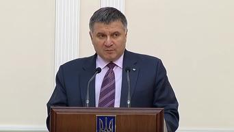 Призыв Авакова прекратить товаропоток в Крым. Видео