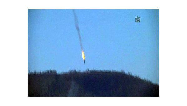 Потерпел крушение самолет Су-24 российской авиагруппы