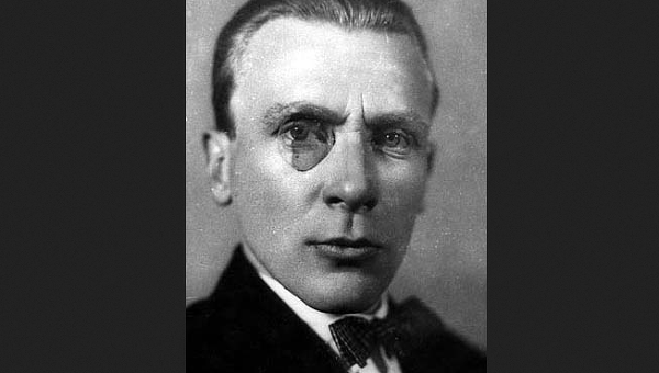 Михаил Булгаков. Архивное фот