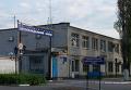 Кременчугский автосборочный завод. Архивное фото